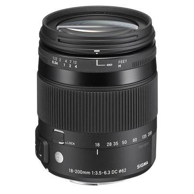 Sigma AF 18-200mm f/3,5-6,3 DC Makro OS HSM C Canon EF-S