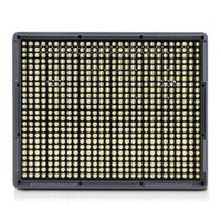 Für weitere Info hier klicken. Artikel: Amaran Wireless remote LED video light wide 5500K HR672W