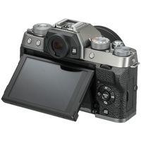 Fujifilm X-T100 + XC 15-45mm OIS PZ Fujifilm X dunkelsilber