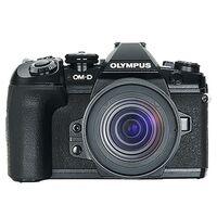 Für weitere Info hier klicken. Artikel: Olympus OM-D E-M1 Mark II + M.Zuiko ED 12-45mm PRO