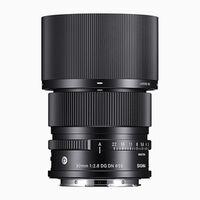 Für weitere Info hier klicken. Artikel: Sigma 90mm f/2,8 DG DN Contemporary Sony FE-Mount