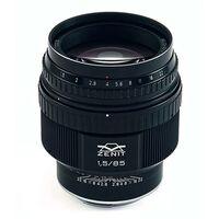 Für weitere Info hier klicken. Artikel: Zenit Helios 40-2 85mm f/1,5-22 Canon EF